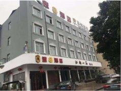 速8酒店温州机场大道店开业了