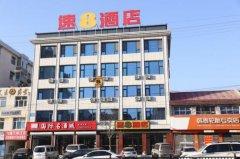 速8酒店承德围场河东店开业了
