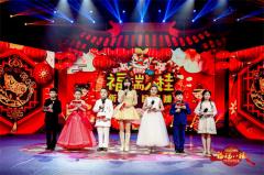 福瑞八桂·新春节目展播圆满完成录制