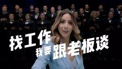 春节祭出魔性广告2.0,B