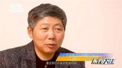 证券资讯频道《东方关注》走近延寿芝家