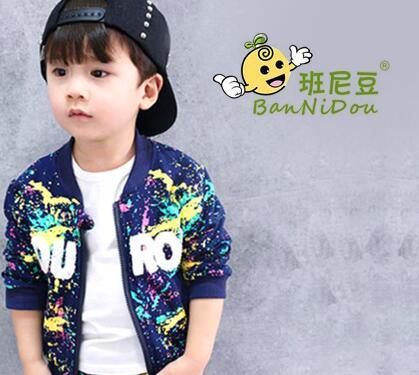 班尼豆儿童童装,在众多童装中能脱颖而出