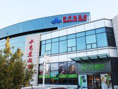 新华联集团战略布局新零售 水芭蕉便利店