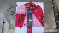 交通安全在整治 平安出行在贵州系列报道之六十一