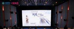 全球首次4K+5G影院直播落幕,移动咪咕刷新高雅舞台艺术观看体验