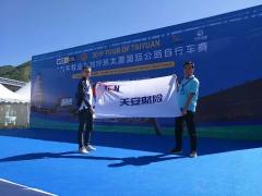 "<b>天安财险为""2019环太原国际公路自行车赛""保驾护航</b>"