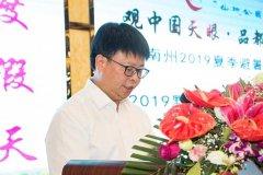 旅游带动经济发展 贵州给出更大优惠