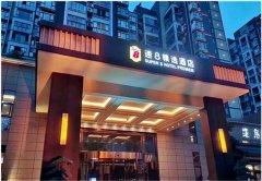 速8酒店参与2018-2019中国旅游住宿业