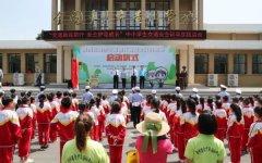 交通安全在整治 平安出行在贵州系列报道之六十五