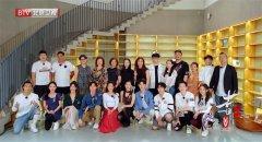 北京卫视《花样中国》寻访高科技