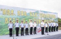 交通安全在整治 平安出行在贵州系列报道