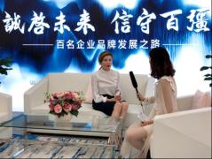 重庆酱妈餐饮文化有限公司:打造国内一