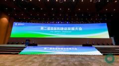 推想科技亮相2019中国医学装备大会 分享AI赋能基层医疗服务新思路