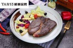 TAN13能量窑烤音乐餐吧酒馆,一个吃货们聚集的天堂!