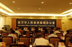 第十七届临沂书圣文化节将于9月4日至10月7日举行