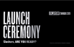 全球最酷的科技创新大会Slush回归魔都上海