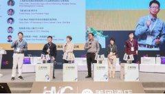 速8酒店参与2019环球旅讯峰会