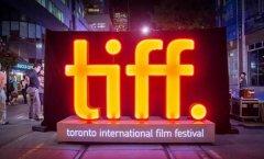 2019多伦多国际电影节开幕 亿品众合董事长陈伟忠代表参加