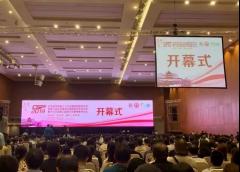 康黎医学亮相第十七次全国精神医学大会