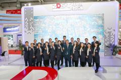 中电数通亮相十八届国际消防设备展 高科技展区实力抢镜