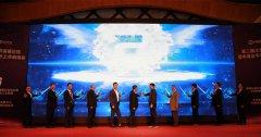 第二届众享经济高峰论坛深圳开幕