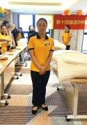 <b>第14届速8中国做床比赛西南区域选拔赛圆满举行</b>