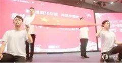筑梦未来爱国栋梁 礼献祖国70华诞 | 幸福课栈携手童状元共唱中国梦