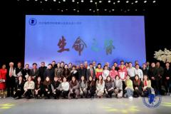 生命之脊,不朽赞歌——北京海鹰