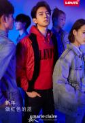 「新年,做红色的蓝」---Levi's® 2020新春系列上市