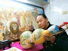 国家一级工艺美术师、掐丝粉彩艺术名家