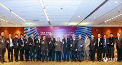 全球共享经济论坛北京峰