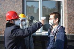 陕西神木:用驻厂联络机制破解疫