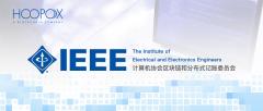 好扑CEO马昊伯当选IEEE计算机协会区块链和分布式记账委员会执行委员