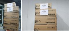 <b>巨人背后 | 绿盟科技集团向武汉大学人民医院捐赠800万安全产品及服务</b>