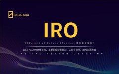 <b>专题科普:IRO(Initial Return Offering)首次返还发行</b>