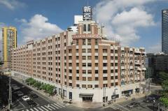服务品质,赢得未来——后疫情时代,郁锦香酒店稳中有进