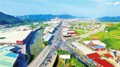 深鹏环保携手腾大控股投资28亿打造云浮市循环经济产业园