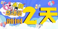"""中国木偶艺术剧院""""六一木偶总动员""""云剧场6月1日开幕"""