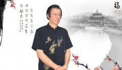 <b>中国民族建筑研究会书画艺术专业委员会副秘书长李俊生风采展示</b>