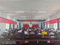 <b>重庆市涪陵区农技协联合会水稻分会成立大会在龙潭召开</b>