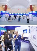 第六届中国智慧城市博览会 多措并举助力