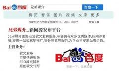 购买香港现成公司及风险问题