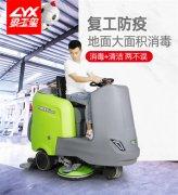 梁玉玺洗地机该怎么样选择合适的型号?