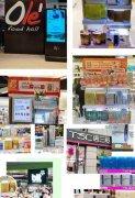 澳洲第一护肤品牌EAORON全面上架中国进口超市 成功引爆高端市场