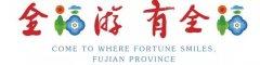 浦城适合暑假出游的经典旅游线路来了,每一条都美!