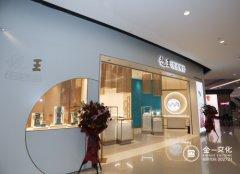 金一文化积极部署优质零售渠道,越王古法黄金上海、天津双店齐开