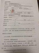 陕西紫蓬商业运营管理有限公司交房遥遥