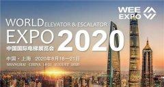 匠心筑品质,百超迪能激光惊艳亮相2020中国国际电梯展览会