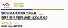 大争之世智造为基,瑞科智能将亮相第21届SIMM深圳机械展