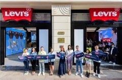 丹宁梦工厂,潮流文化新地标 ——Levi's 上海南京东路新生代旗舰店盛大开幕